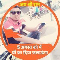 Bhuriyo